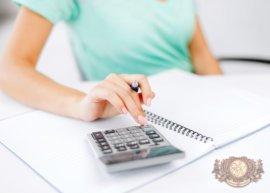 Расчет заработной платы и всех соответствующих налогов